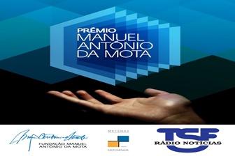 AD-ABC vence 11ª edição do Prémio Manuel António da Mota