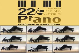 Concurso Internacional Santa Cecilia